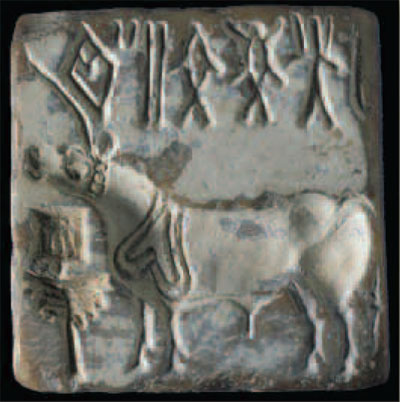 A stamp seal (LII-19) recovered in the excavations at Chanhu-daro (courtesy of the Museum of Fine Arts ,Boston)