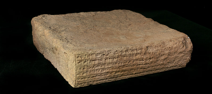 The brick measures 14.5 X 14.0 X 3.5 inches and weighs 34 pounds. UPM Object #2013-23-1.