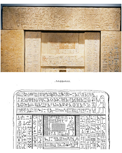 TOP: Upper part of Kaipure's false door in the Penn Museum. UPM object #E15729. BOTTOM: Mariette's hand copy of the false door, printed with incorrect orientation.