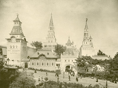 The Trans-Siberian Pavilion was said to recall the Kremlin in its design.
