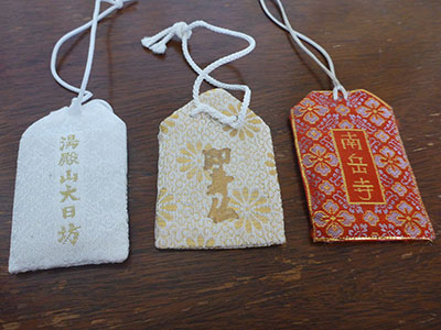 Photo of amulets
