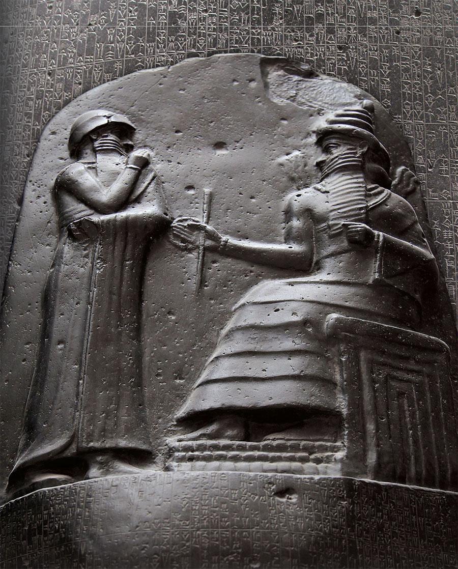 Photo of stele
