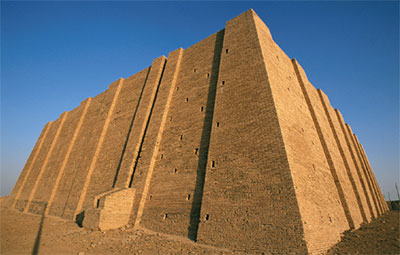 photo of ziggurat