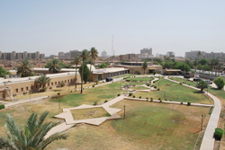 The Iraq Museum in Baghdad.