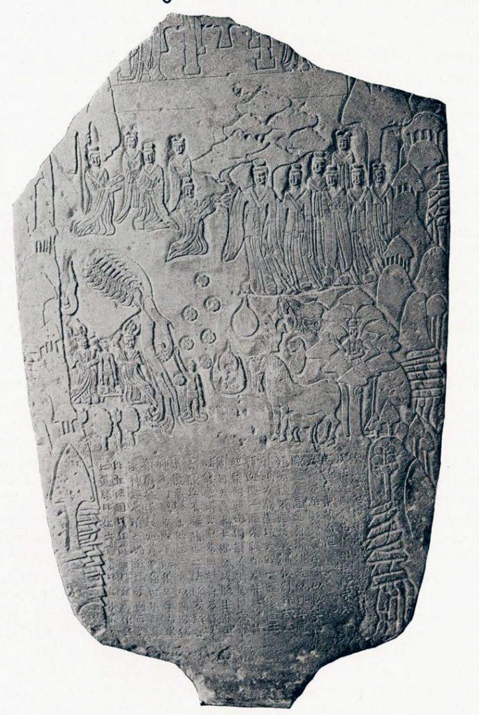 Inscription on the back of grey limestone stela of the Sakyamunui Buddha describing scenes from the beginning of the Buddha's life