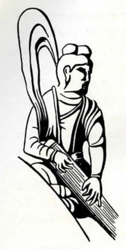 Drawing of a musician playing a ch'in