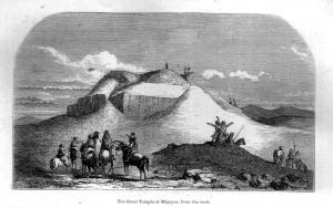 Ziggurat in 1857