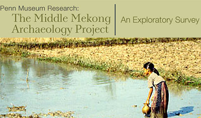 Middle Mekong Archaeological Project